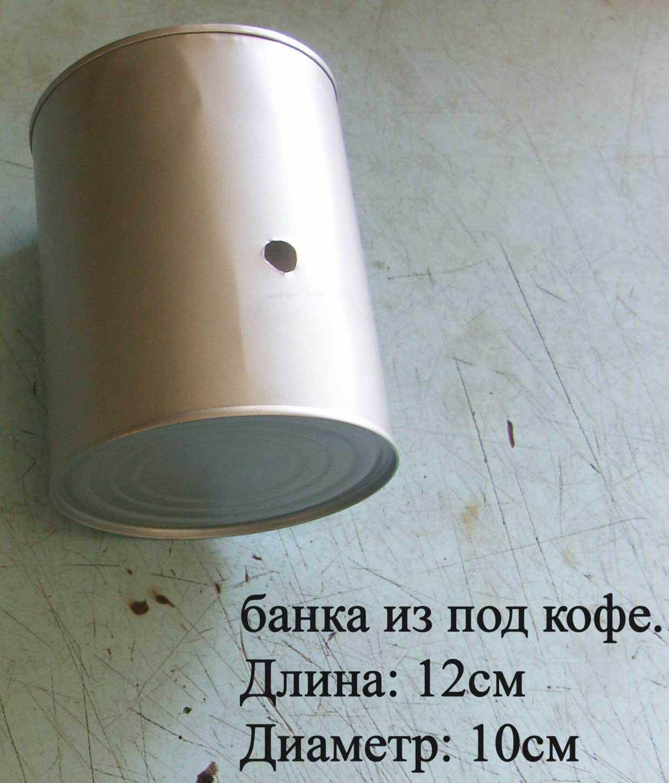 Бампер для ваз 21099 своими руками